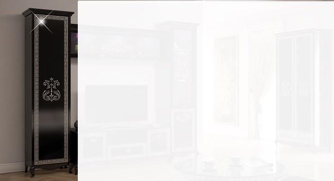 Schrank Via in schwarz creme 1 trg für Wohnzimmer Klassik