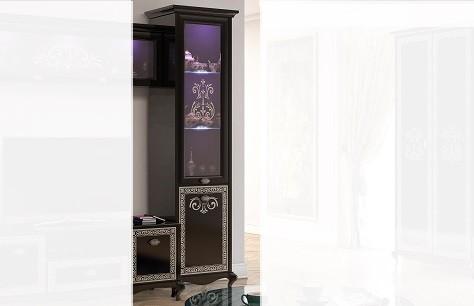 Glasvitrine Via in schwarz mit LED für Wohnzimmer