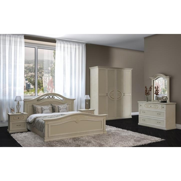 schlafzimmer palermo in beige klassisch id set pal01. Black Bedroom Furniture Sets. Home Design Ideas