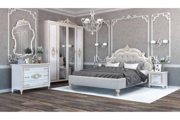 Schlafzimmer Komplett Medusa 6-Teilig in Beige