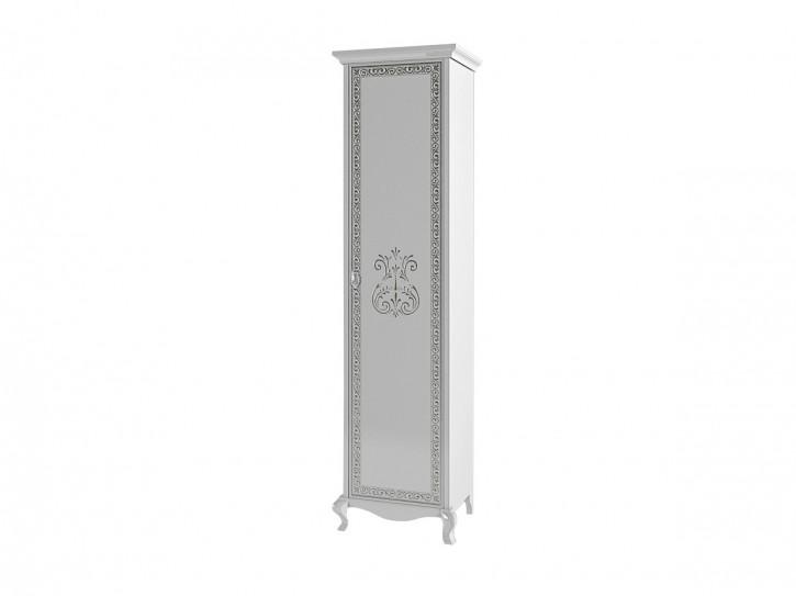 Wohnzimmerschrank Vintage 1-Türig Weiß Klassik