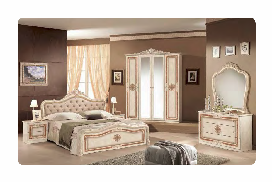bett lucy in beige creme mit polsterung 180x200 mit. Black Bedroom Furniture Sets. Home Design Ideas