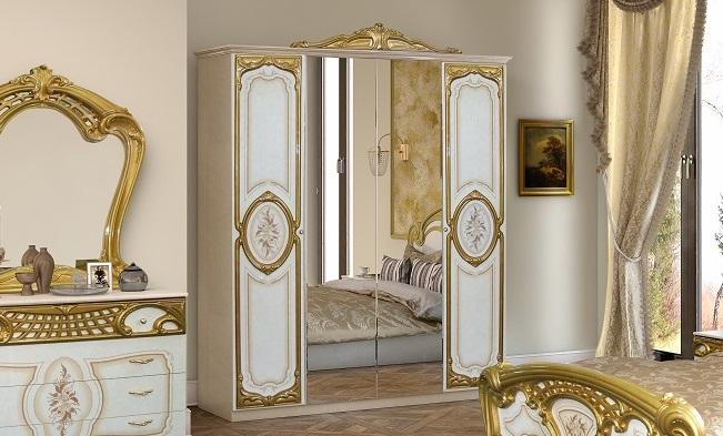 Schlafzimmer rozza in wei gold klassisch 160x200 cm for Schlafzimmer klassisch