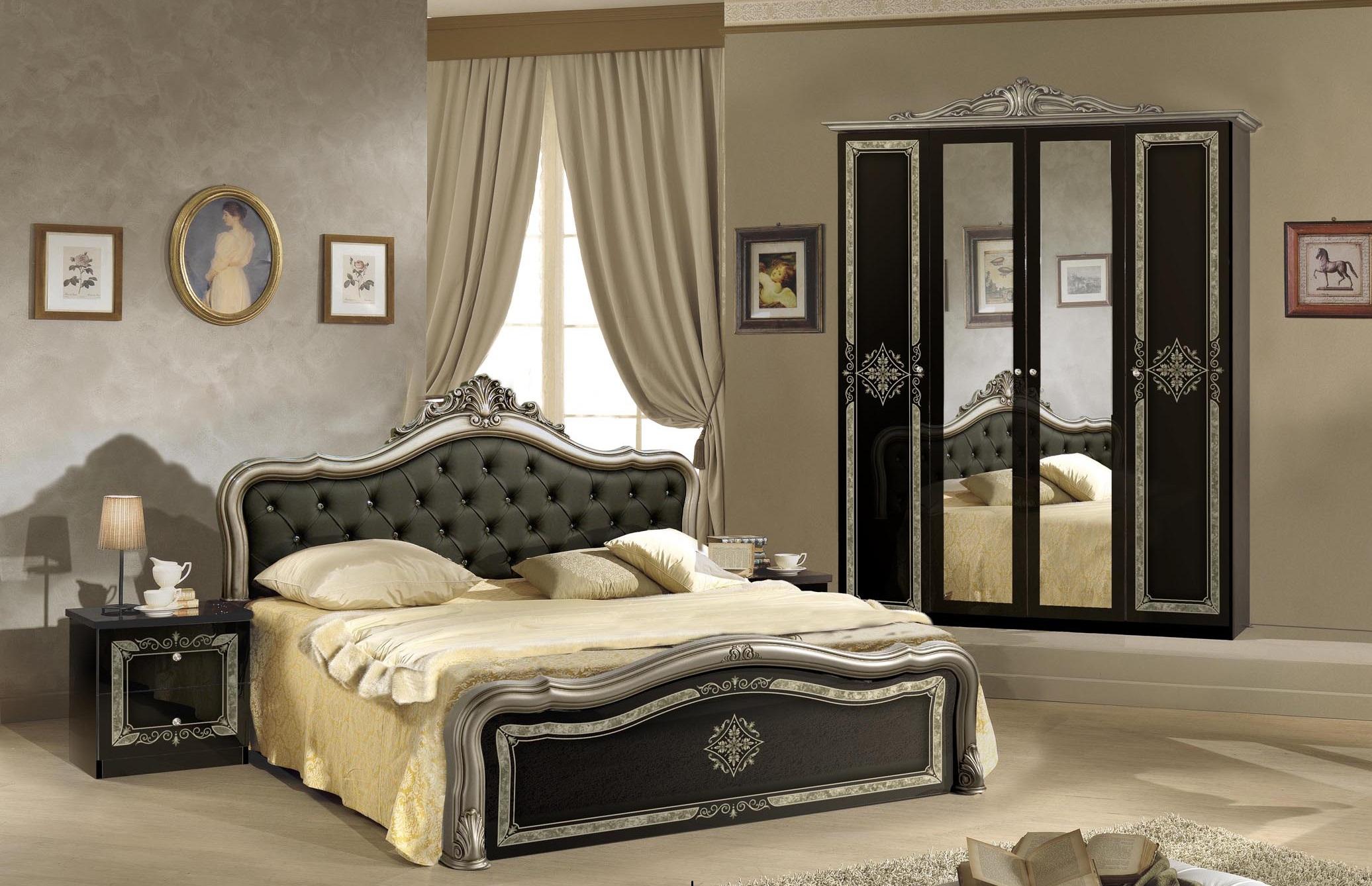 Schlafzimmer Lucy In Beige Creme Klassisch Braun Designer 4tlg ...