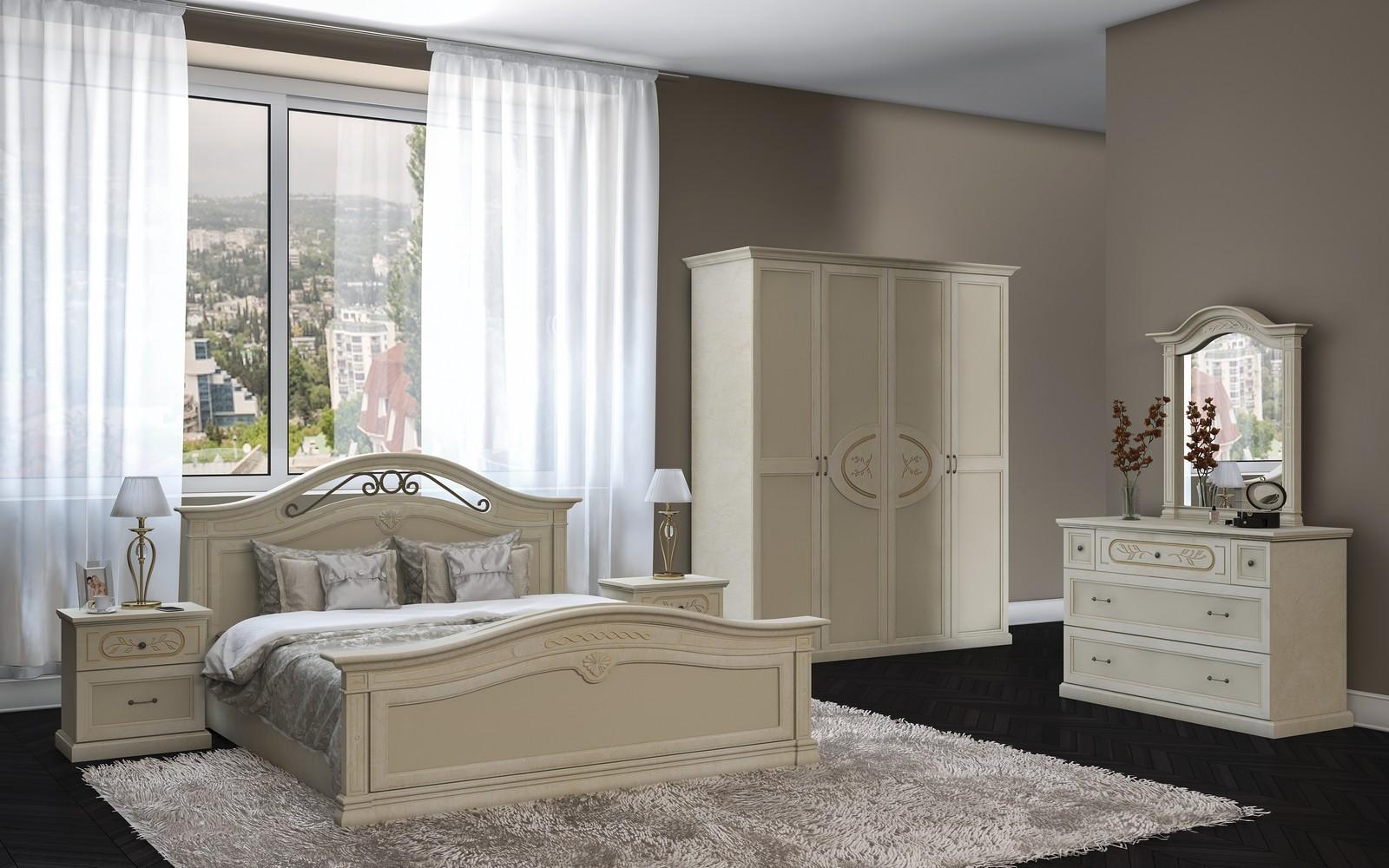 Schlafzimmer palermo in beige klassisch eur for Schlafzimmer klassisch
