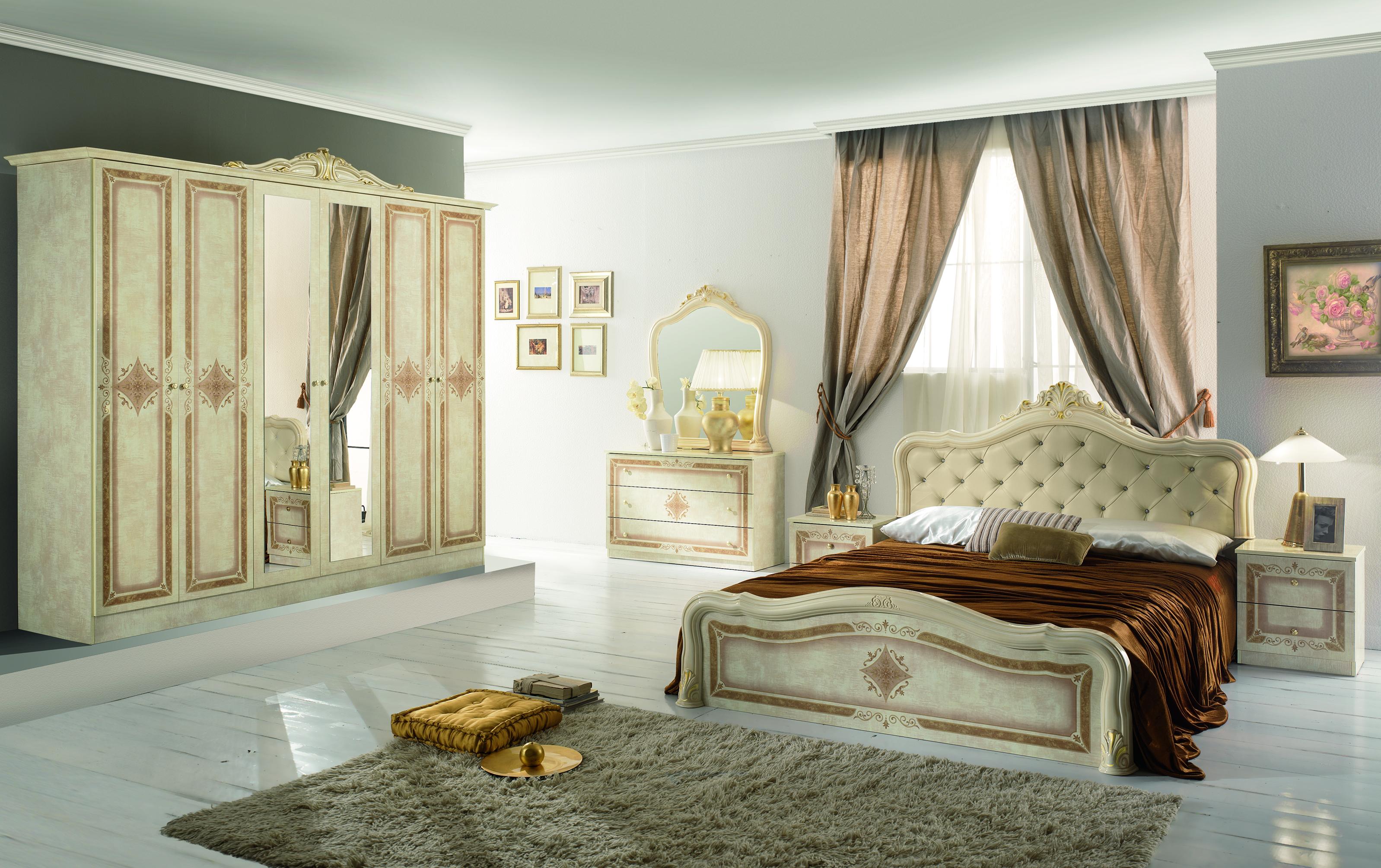 Schlafzimmer Set Lucy in Beige/Creme 180x200 cm / mit Schrank 4 türig /  ohne Kommode und Spiegel / ohne Lattenrost