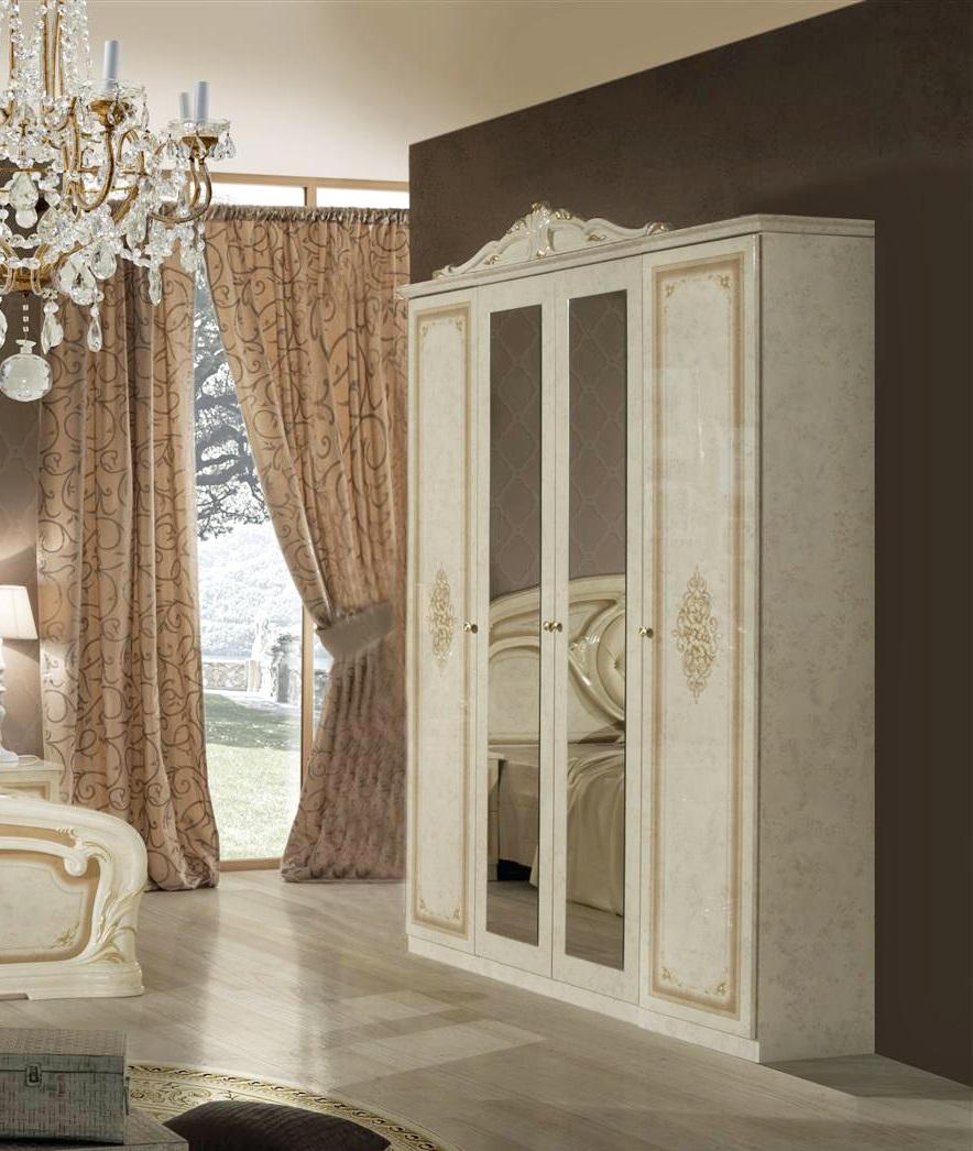 Schlafzimmer christina in beige gold klassisch design 7 for Schlafzimmer klassisch